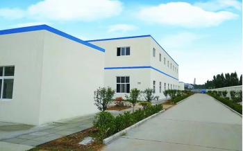 Shenyang Phytocare Ingredients Co.,Ltd