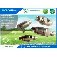 China Stainless Steel Low Pressure Water Spray Misting  nozzles greenhouse misting system wholesale