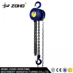 China 1 ton 2ton Chain Blocks HSZ on sale