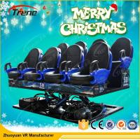 China Outdoor Electronic 5D Motion Ride , 5D Movie Theatre With Virtual Reality Controller wholesale