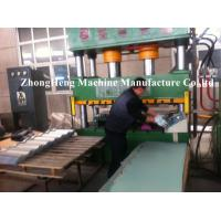 China Colorful Steel Stone Coated Roof Tile Machine With Capacity 3000 pcs / day wholesale