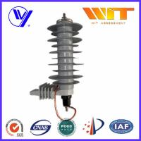 China 5KA Silicon Rubber Polymer Surge Arrester With Insulating Bracket wholesale