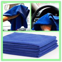 China 30x30cm Microfiber Car Towel Car Cleaning Wash Clean Cloth on sale