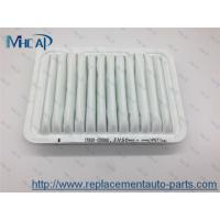 China White Paper Auto Air Filter Car Replacement 17801-0D060 Auto Spare Parts wholesale