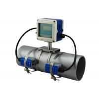 China Doppler Fixed Clamp On Ultrasonic Flow Meters By Sound Wave To Determine Velocity Of Waste Water on sale