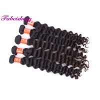 China Intact And Aligned Steam Raw Virgin Brazilian Hair Extensions Unprocessed Full Cuticle wholesale