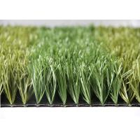 China AVG Anti-UV Environmental Sports Artificial Grass Synthetic Turf SGS CE Certification wholesale