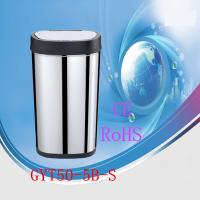 China Wholesale Factory Price trash bin countertop waste can/GYT50-5B-S on sale