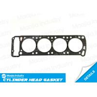 China 4G54 G54B Engine Cylinder Head Gasket for MAZDA B-SERIE UF 2.6L 4WD 4G54 MD026654 wholesale