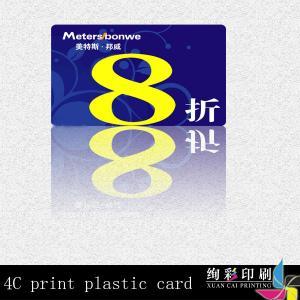 China 125KHz CMYK Police PVC ID Cards / Car Maintenance RFID Card Printing wholesale
