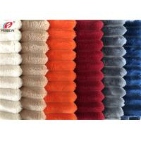 China 2mm Pile Height Minky Plush Minky Strips Soft Baby Blankets Fabric For Hometextile wholesale