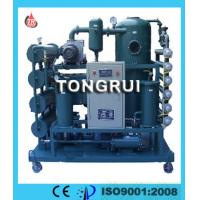 China ZJR Multi-functional Double-Stage Vacuum Oil Regeneration Plant, used oil purification wholesale