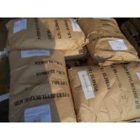 China Para Tertiary Butyl Benzoic acid , PTBBA ,4-Tert-Butyl-Benzoic acid on sale