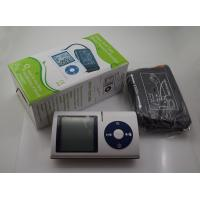 China Household Upper Digital High Blood Pressure Monitor Highly accurate on sale