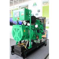 China 58 kw 72kVA Perkins Diesel Generators Silent / Open Type 3 Phase wholesale