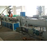 China Electric Conduit Pipe Making Machine 16 - 63mm PVC Twin Pipe Extrusion Line on sale