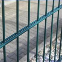 China European double wire loop fence(Factory) wholesale