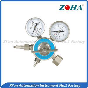 China Digital Ammonia Pressure Regulator , Adjustable Ammonia Gas Regulator on sale