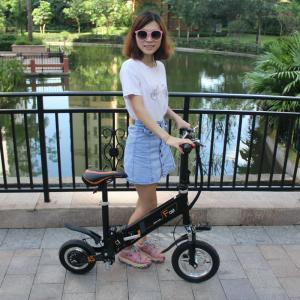 China Mini Folding Electric Bike Scooter Bicycle Lighter Aluminum 6061 Black / White Color wholesale