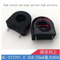 China Dl-ct27c1.0 large current high precision 20a/20ma 70A soft start motor protection wholesale