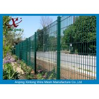 China Customized Stainless Welded Wire Mesh Fence Fashionable Design 50X200mm wholesale