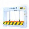 China YJ989-6 ねじ冷たい出版物 wholesale