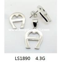 Buy cheap wholesale 925 plain silver jewelry, plain silver factory from wholesalers
