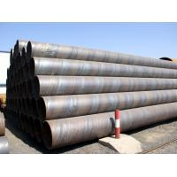 China Spiral Steel Pipe ASTMA53/A106/API5L GR.B wholesale