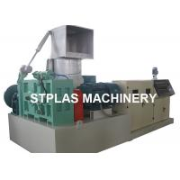 China LDPE PE plastic film Cutter compactor Plastic recycling machine wholesale