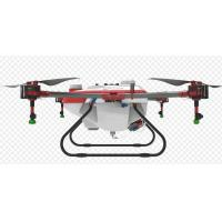 Multi-rotor Agriculture Drone 12L Sprayer Quadcopter