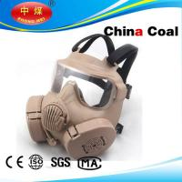 China NEW Double Gas Mask protection filter Chemical Gas Respirator Face Mask Black/green/Tan wholesale