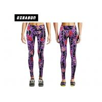 China breathable Sport Compression Clothing , Sublimation Print Spandex Jogging Pants wholesale