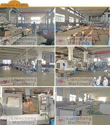 Ruian Liancheng Machinery Factory