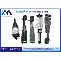 China Air Suspension Shocks Absorber Land Rover Air Suspension Parts wholesale