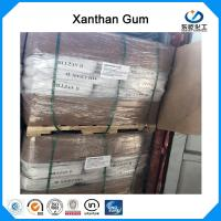 China Water Soluble EP XC Polymer Food Grade 80 Mesh and 200 Mesh White Powder for Dairy Produce on sale