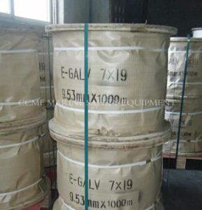 China marine steel wire rope wholesale