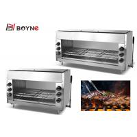 China 30KW Gas Salamander 2 Racks 6 Burner Stainless Steel Food Toaster For Barbecue wholesale
