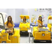 China tow street cleaning machine on sale