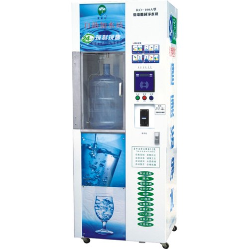 Автоматы по продаже воды.