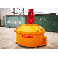 Buy cheap 1-3min Mixing Time Vertical Shaft Mixer , Metro Tunnel Segments Concrete Batch from wholesalers