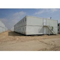 China Water Resistance Flat Pack Container House , Flat Pack Shipping Container Homes wholesale