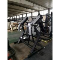 China Power Trainning Gym Fitness Equipment Hammer Strength Plate Loaded Gym Machine wholesale