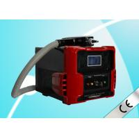 China Eyebrow Laser Tattoo Removal Machine wholesale