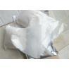 China Порошок бронхиальной астмы КАС 51022-70-9 сульфата Альбутерол белый все иы АБС битор wholesale