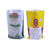China Water Proof Basmati Woven Rice Bags , Pp Laminated Bags Light In Weight wholesale