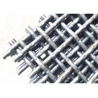 China Spring Wire 65Mn Quarry Self Cleaning Screen Mesh For Vibrating Screen Equipment wholesale