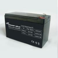 China High Quality 12V 7.5AH/20HR lead acid rechargeable batteries 6FM7.5 on sale