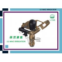 China Heavy Duty Brass Impact Sprinkler Large Area Dust Suppression on sale