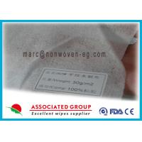 China 100% Viscose Rayon Spunlace Nonwoven Fabric Hydrohilic For Facial Mask wholesale