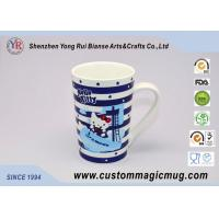 Porcelain Colour Changing Coffee Mug 450 ml , Big  Magic Picture Mug